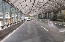 这是从宝鸡方向.开往天水的高速公路,目前是我在国内走过最漂亮的高速公路.因为拍视频当时我已经一个人开