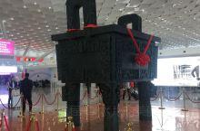 在郑州新郑机场等待乘机