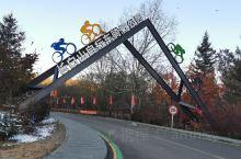 长白山池北区自行车骑行公园
