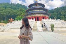 """这不是北京,这不是天坛,这是广东揭阳 『黄龙寺 』 揭西新晋打卡圣地,感受""""小天坛""""的宏伟别致,黄龙"""