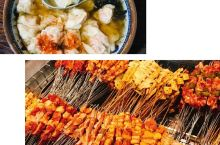 青岛是个美食天堂,网红食物和经典小吃数不胜数,今天就来给大家发一下本地人会经常吃的经典老店~  1