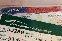 周五晚上飞机前往菲律宾首都——马尼拉 一个人去一个人回、一个人到海洋公园、一个人看鹦鹉海狮、一个人感