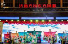 ╭┈┈┓◆赏花文化节◆ ┆济南┆一场菊韵盛典 ┆方特┆一次文化盛宴 ┗┈┈╯即日起至11月17日 每