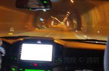 穿过7公里多的隧道 看最仙的景色