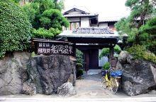 古都下的潺潺暖流船冈温泉  位于金阁寺附近,是一家有着悠久历史的澡堂,历史可追溯到1923年的大正时