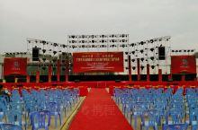 11月2日,广西多得乐集团成立十周年暨广西植保厂投产庆典在来宾市广西植保农药厂股份有限公司举行。 我