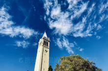 加州大学伯克利,难忘的美好时光