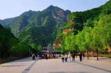 野三坡风景名胜区位于河北省涞水县境内,太行山与燕山两大山脉交汇处,距首都北京100公里,与北京接壤1