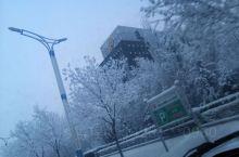 雪中的煤化工基地 鄂尔多斯·内蒙古