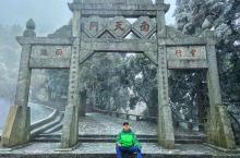 巍巍五岳,绝美衡山!  来访者,您好!这里是南岳衡山旅拍频道,我是王贵与安,现为您播报我的南岳衡山一
