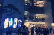 2019年五月的韩国戏剧之旅,在首尔大学路看戏,明洞吃小吃,收获颇丰。还有与韩国戏剧同行的交流聚会,