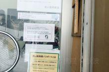 【景点攻略】 详细地址:北海道旭川  交通攻略:通过携程包了车,还是挺合算的,不到2500元。因为带