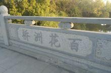 从金山寺景区走着走着过了百花洲桥,就到达了百花洲公园了。百花洲公园这边的景色和金山寺景区的景色是有着