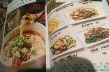 壹号茶餐厅         这次拍了几张菜单照片,大家可以看看有没喜欢的?嗯,图一上的酸菜鱼很吸引人