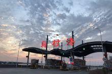 中海油的码头原来是在马村港。