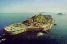 位于长崎外海,原名端岛的这座岛屿据说外形酷似二战前日本著名的八\舰队的土佐号战列舰,因而得名。不过今