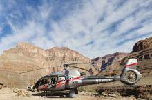 直升飞机观光3小时之旅