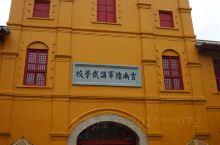云南陆军讲武堂、街景