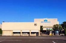 丰田元町工厂