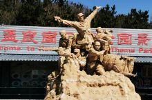 孟良崮旅游区位于山东省临沂市蒙阴县境内,1947年华东野战军一举歼灭了国民党的精锐部队整编七十四师的