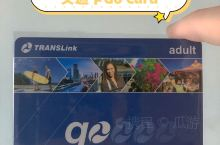 黄金海岸和布里斯班公共交通介绍,悉尼和墨尔本的翻前面笔记 Go Card公共交通卡: 1:昆士兰城区