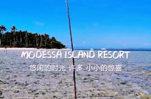 MODESSA的岛上日子,很是舒心。 每天睡到自然醒,吃顿美味的早餐,剩下的,都是些,悠闲的时光。