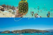马耳他·comino岛 | 迷人的果冻蓝 Comino岛是马耳他的第三大岛,位于本岛和gozo岛之间
