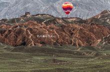 张掖七彩丹霞旅游景区 |体验原地不动的热气球  来了这里大概有5次,最新的一次发现这里居然也有洋气的