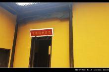 大井毛泽东朱德旧居是当年井冈山革命斗争时期红军开展革命活动的重要场所之一,这里的建筑是按照原来的模样