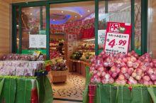 """""""百果园""""的水果还是不错的,这次发现他们挂出了""""卖菜啦"""",问店员,说是要在网上下单,次日可以在这里提"""