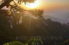 国家级地质公园饶山风景区西观景台之巅看日出 嵩县·洛阳
