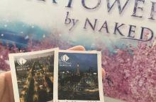 【东瀛游记】美浓国·名古屋电视塔。 位于爱知县名古屋市中区久屋大通公园的一座电视塔,是日本最早完工的