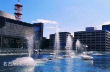 最美名古屋打卡点,没有之一。 台风后大美晴天,打卡名古屋荣汽车站,旁边就是电视塔。 一定要去飞碟型的