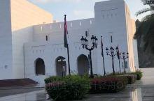 阿曼苏丹国 国庆之行——博物馆
