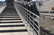 釜山抗日动员纪念馆