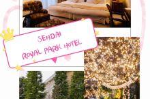 在仙台皇家公园酒店 参观天皇住过的套房  此次来仙台,没有住仙台站附近,直接了到泉区(Izumi)入