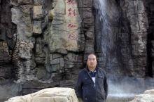 康乐莲花山