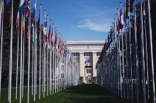 在日内瓦一定要走进联合国做一回国家代表 联合国万国宫是瑞士日内瓦的著名建筑,位于日内瓦东北郊的日内