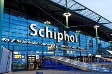 """探秘欧洲最佳机场,荷兰史基浦机场吃喝玩乐大盘点! 荷兰的阿姆斯特丹史基浦机场曾多次被评为""""欧洲最佳机"""