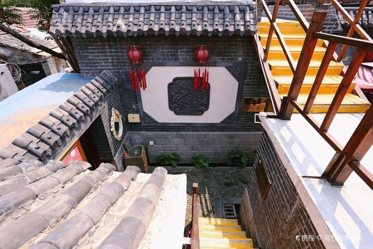 Wangfu Pool4