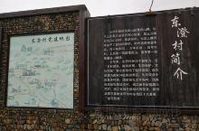 第一次到上虞覆卮山,这里有百年古村,千年梯田,万年石浪,真的是养生好去处。