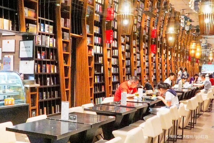 Zhongshuge Bookstore2
