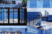 由200多个充满工业风蓝色集装箱组成的Common Ground,除了适合拍照,这里入住的70多家店