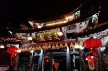 湘西芙蓉镇因刘晓庆、姜文电影《芙蓉镇》而闻名,吃吃米豆腐,转转小镇的风景很惬意!