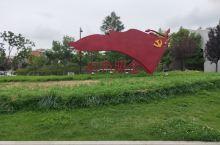 很美,红色教育基地,受益匪浅
