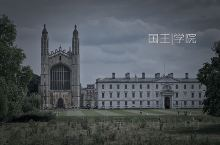 剑桥。。。唉~。。。从一个知名学府变成一个网红旅行打卡地。。。意思不大了