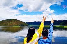 美丽的普达措,静谧的蜀都湖