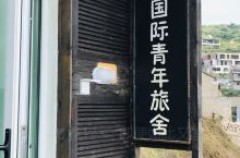 东极庙子湖岛太商业化了。从青浜岛过来的。还是觉得青浜岛适合休闲度假。庙子湖太吵了。