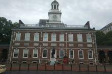 《2109暑期北美亲子之旅》第11站:费城  独立宫:《独立宣言》诞生地……  我是孤独浪子,希望我
