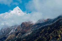 十月稻城亚丁摄影之旅 ——四姑娘山